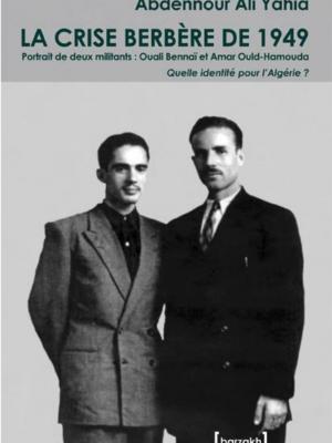 LA CRISE BERBERE DE 1949. Portrait de deux militants